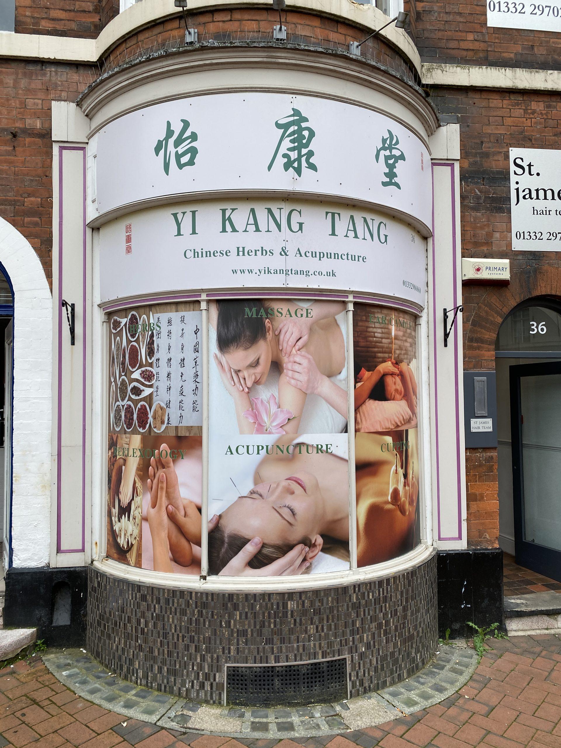 Yi Kang Tang Chinese Medicine Clinic